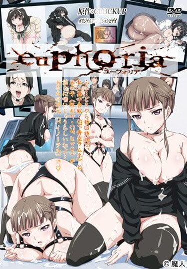 Euphoria [06/06] [HENTAI] [SUB ESPAÑOL] [720HD] [MEGA | ZIPPYSHARE]